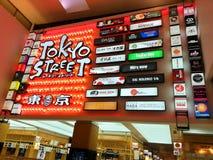 Rua do Tóquio Fotos de Stock Royalty Free