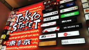 Rua do Tóquio em Kuala Lumpur Fotografia de Stock Royalty Free