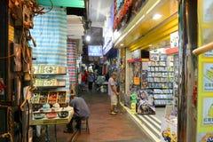 Rua do templo de Hong Kong Imagens de Stock Royalty Free