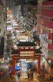 Rua do templo em Hong Kong Fotografia de Stock