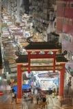 Rua do templo em Hong Kong Imagens de Stock