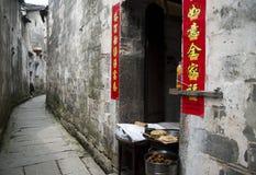 Rua em Hongcun (China) Imagens de Stock Royalty Free