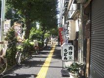 Rua japonesa Fotos de Stock Royalty Free