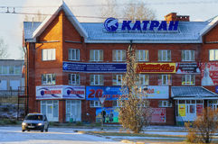Rua Krupskoy 28 de Bratsk Imagem de Stock
