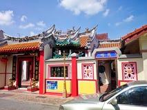 Rua Melaka de Jonker Foto de Stock Royalty Free