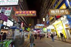 Rua movimentada em Hong Kong na noite Imagens de Stock