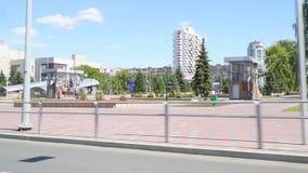 Rua na cidade do Samara filme
