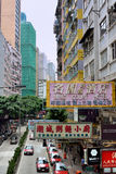 Rua pequena velha de Hong Kong Fotografia de Stock