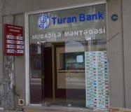 Ruas de Baku, escritório da divisa estrageira Fotografia de Stock Royalty Free