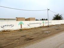 Ruas de Najaf fotos de stock