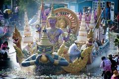 Rub Bua Festival ( Lotus Throwing Festival ) in Thailand. Stock Image