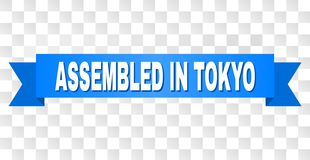 Ruban bleu avec RÉUNI au titre de TOKYO illustration libre de droits