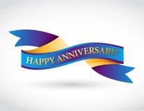 ruban heureux multicolore d'anniversaire Images libres de droits