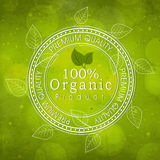 Rubber Stamp for Organic Products. Creative rubber stamp with leaves on shiny green background for Organic Products Royalty Free Stock Photo