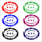 Rubber Stamps / Quality Guaranteed. Set of quality guaranteed colorful grunge office / business rubber stamps vector illustration