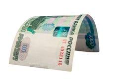 1000 rubel. Royaltyfri Foto