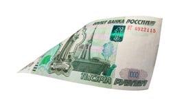 1000 rubel. Royaltyfria Foton