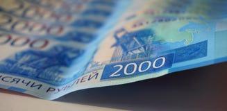2000 Rubel - neues Geld der Russischen Föderation Lizenzfreies Stockbild