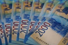 2000 Rubel - neues Geld der Russischen Föderation Stockfoto