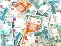Rubel wystawia rachunek tło Fotografia Royalty Free