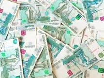 Rubel wystawia rachunek tło Zdjęcia Royalty Free