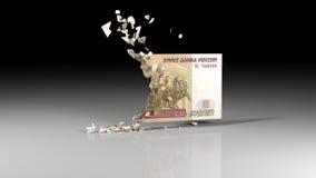 Rubelbanknoten fällt auseinander Lizenzfreie Stockbilder