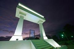 Ruben Dario monument in Nicaragua Royalty Free Stock Images