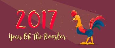 Rubinetto colorato Cartolina d'auguri di nuovo anno Illustrazione di vettore di natale Il simbolo del 2017 Immagine Stock Libera da Diritti