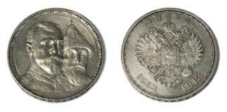 Rubl de plata 1913 del aniversario de Romanov 300 Imagen de archivo libre de regalías