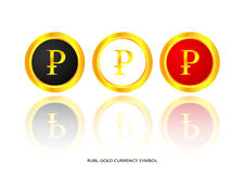 Rubl gold symbol Stock Image