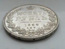 Rubla Rosyjski imperium Obrazy Royalty Free