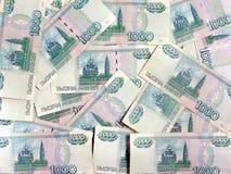ruble Zdjęcia Stock