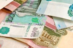 ruble Obrazy Stock