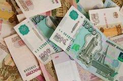ruble Obrazy Royalty Free