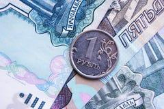 ruble Arkivfoto