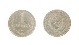 1 ruble från 1964 Isolat på vitbakgrund Arkivfoton