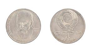 1 ruble från 1990 shower en stående Janis Rainis Arkivbild