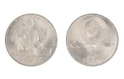 1 ruble från 1983 shower Ivan Fyodorov Arkivbild
