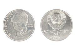 1 ruble från 1989 shower Mikhail Lermontov Arkivbilder