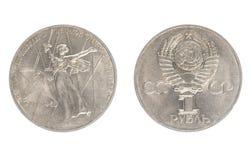 1 ruble från 1975 Trettio år av segern Arkivbild