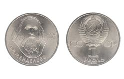 1 ruble with the image of the Russian scientist Dmitri Ivanovich Mendeleev. USSR - CIRCA 1984: Set of commemorative the USSR coin in 1984, the nominal value of 1 Stock Photography