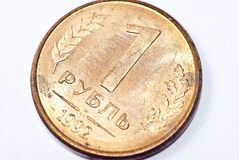 Ruble. Macro Stock Photo
