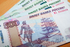Ruble money. Coin, bill, background economics, finance currency, inscription business profit, currency rates Stock Photography