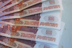 Russian currency. Ruble money, Russian currency, banknote, finance economy, five thousand, background, banknote profit budget stock images