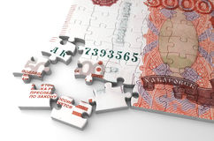 Ruble and Puzzle Royalty Free Stock Image