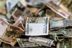 ruble rosjanin gotówkowy rocznica pieniądze zdjęcie stock