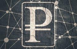 Ruble Symbol on Molecule And Communication Background. Royalty Free Stock Photo