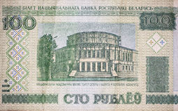 100 ruble. Very sharp macro picture royalty free stock photo