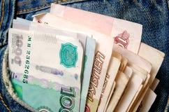 Ruble w jego kieszeń cajgi Zdjęcie Stock
