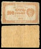 Rubles 1921 för sedel 100 Arkivbilder